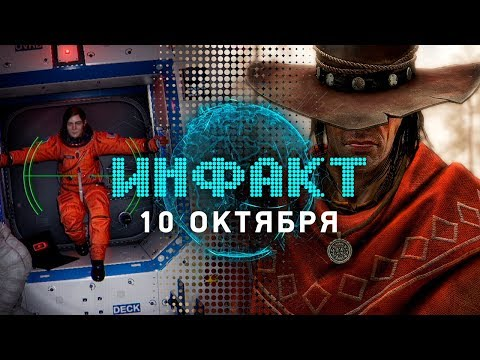 Мультиплеер в Cyberpunk 2077, диалоги в RDR 2, Call of Juarez, Borderlands 2 VR, Observation...