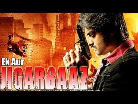 Ek Aur Jigarbaaz - Full Length Action Hindi Movie video