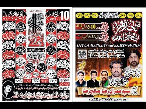 ????Live Majlis e aza | 10 Rabi ul Awal 2019 | Imam Bargah Jageer e Ali Akber as Gatti syedan Chinio