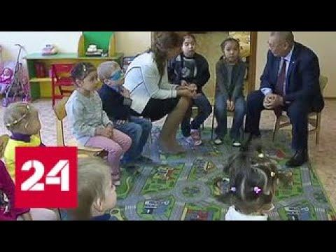 Уполномоченные по правам ребенка в России и Киргизии будут сотрудничать - Россия 24
