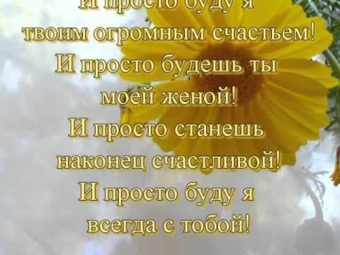ру стихи: