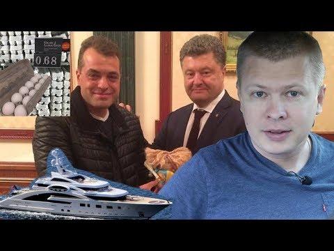 У Порошенко назвали коммунистом автора фотографии цен на яйца в США