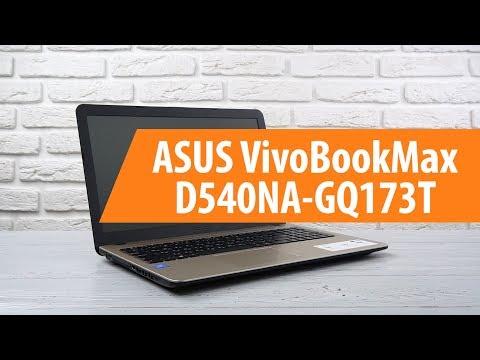 Распаковка ноутбука ASUS VivoBookMax D540NA-GQ173T / Unboxing ASUS VivoBookMax D540NA-GQ173T