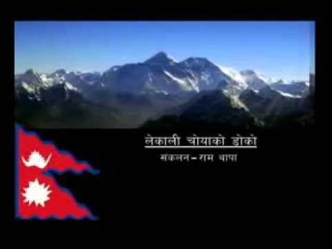 Lekali Choya Ko Doko - Ram Thapa video
