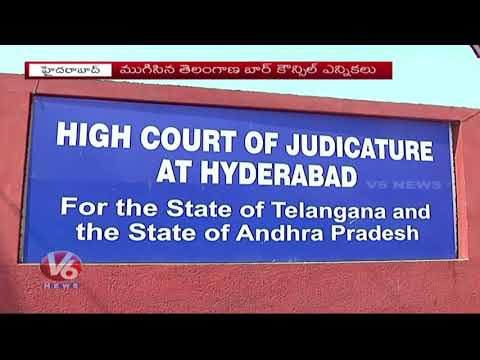 Telangana Bar Council Elections Ends, 20 Members Elected | Hyderabad | V6 News
