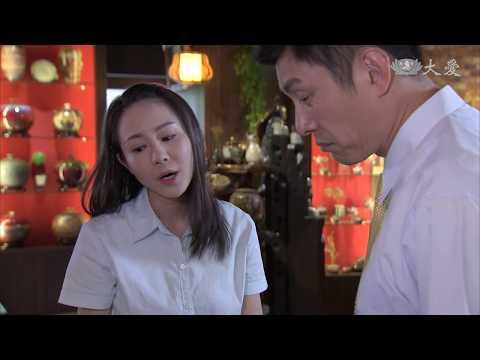 大愛-竹南往事-EP 12
