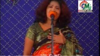 Shirin Dewan - Ami Bhabchilam Ki - Sreshtha Bhab Bichched - Chandni Music