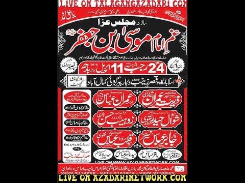 Live Majlis 24 Rajab 2018 Pir Garoti Rawalpindi