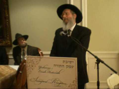 Yeshivas Emek Hatorahs inaugural reception