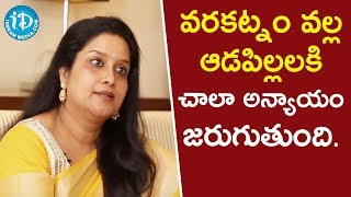 Actress Tulasi Sharing Her Memories With K Vishwanath | Viswanadh amrutham