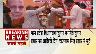 Exclusive: Home Minister Rajnath Singh in conversation with Zee News