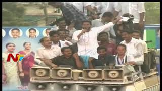 YS Jagan Full Speech On Water Problems in Akividu | Prajasankalpa Yatra |