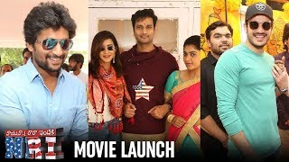 NRI Movie Launch HIGHLIGHTS | Nani | Akhil | Srinivas Avasarala | Manchu Lakshmi | Naga Babu