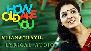 How Old Are You - Vijanathayil- How Old Are You |Manju Warrier| Kunchako Boban| Kanika| Full Song HD Lyrical Audio