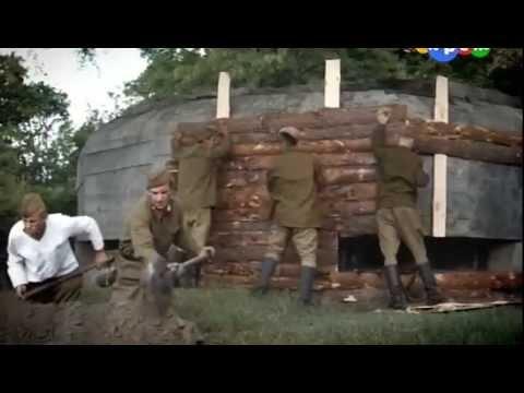 Часть 2 Киев