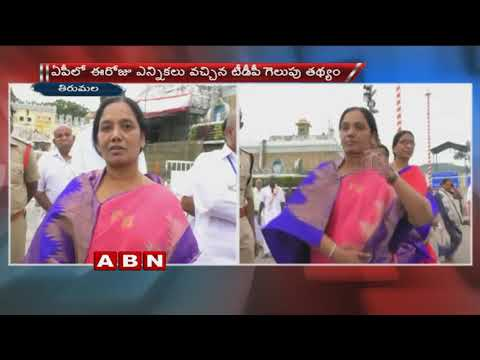 TDP Minister Paritala Sunitha Comments On Ys Jagan