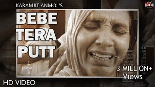 Bebe Tera Putt Full Video - Karamjit Anmol  New punjabi Songs 2020  Batth Records