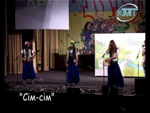 Фінал учнівського КВН у Калуші-2012. Частина 2