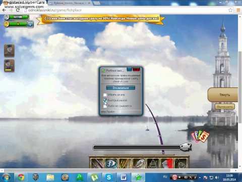 Кликните по картинке чтоб увеличить. Фрагмент из видео: Взлом рыбное место робят 100.