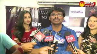 Femina Miss India 2018 Final Entries || Sakshi TV