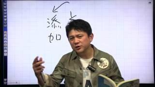 接続語・小説・評論