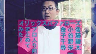 床田寛樹の画像 p1_1