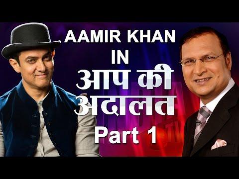 Aamir Khan in Aap Ki Adalat (Part 1) - India TV