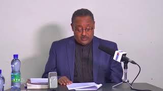 Paster Tsadku Abdo proclaimed that Prophet Israel Dansa is A False Prophet -  AmlekoTube.com