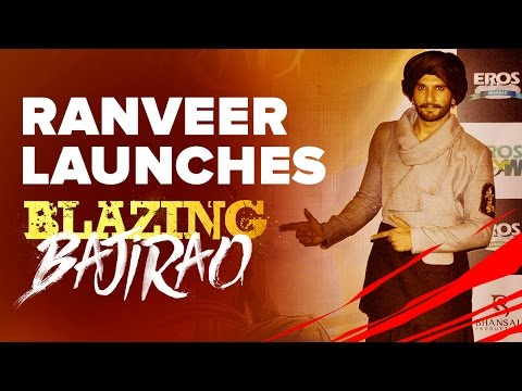 Ranveer Singh Launches Blazing Bajirao | ErosNow EBuzz