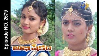 Abhishekam | 18th August 2017| Full Episode No 2679 | ETV Telugu