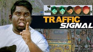 Traffic Signal | Viva Harsha | Ultimate Comedy || 2018
