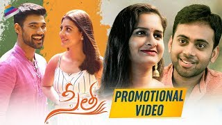 Sita Movie Promotional Video | Kajal Aggarwal | Bellamkonda Sreenivas | Telugu FilmNagar