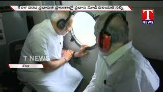 Kerala Rains | PM Modi Resumes Aerial Survey of flooded Kerala  Telugu