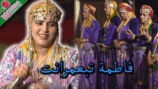 Fatima TABAAMRANTE