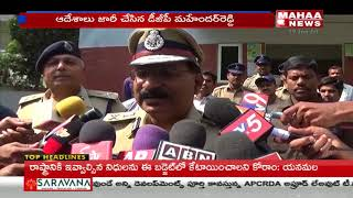 Telangana Police Starts Criminal Survey | Enquire about Old Criminals Works