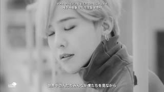日本語字幕 歌詞 和訳 かなるび BIGBANG - Girlfriend
