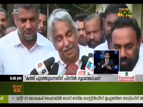 Last attempt to sabotage the government says Chief Minister Oommen Chandy