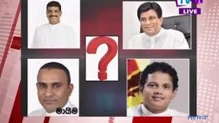 Maayima TV1 18th June 2019