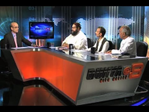 Dunya News-DUNYA@8 With Malick-03-09-2012