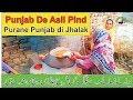 Lehnda Punjab Partition to Baad | Asli te Purane Punjab di Jhalk | Vlog | Rare Video 2018 |
