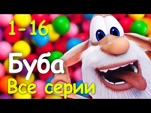Буба - Все серии подряд (1 - 16)  эпизод от KEDOO Мультфильмы для детей