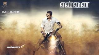 Yennai Arindhaal First Look Motion Poster | Thala 55 Movie | Ajith, Anushka, Trisha