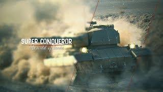 Обычный ТТ - Super Conqueror