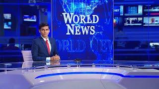 Ada Derana World News | 7th December 2020