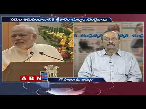 Discussion   Modi laughs after BJP MLC Somu Veerraju Criticize CM Chandrababu   Public Point