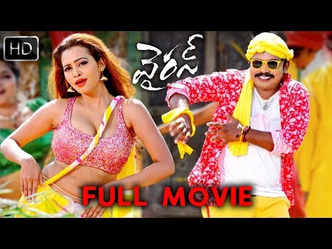 Sampoornesh Babu Latest Hit Movie Virus 2017 Telugu movie || Sampoornesh Babu