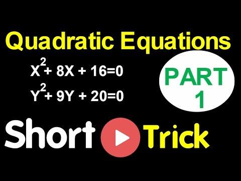 Quadratic Equation Short Cut - 1 LIC AAO , SBI PO , IBPS SO , RBI  and Other Baking Exams thumbnail