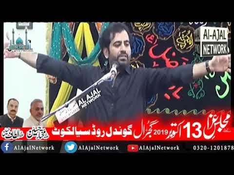 Zakir Imran Abbas Qummi 13 October 2019 at Gujral,Sialkot