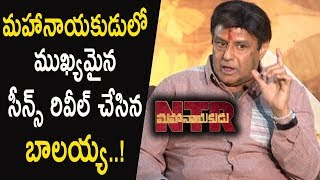 Balayya Reveals Highlights Of NTR Mahanayakudu  | Balayya, KalyanRam ,Mahanayakudu Special interview