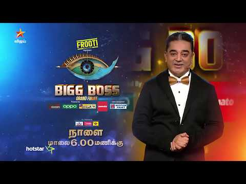 Bigg Boss 3 Grand Finale Promo 05-10-2019 Vijay TV Show Online